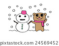 곰과 눈사람 24569452