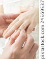 婚礼 戒指 环 24569537