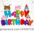 animal, birthday, card 24569728