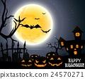 Halloween party on full moon 24570271