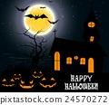 Halloween party on full moon 24570272