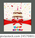 Birthday card design with cake 24570801