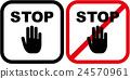矢量 禁止入內 停止 24570961