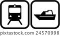 รถไฟ,เรือ,ไอคอน 24570998