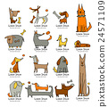 Funny dogs collection, sketch for your design 24571109