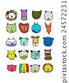 animal, set, vector 24572231