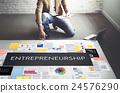 dealer, entrepreneurship, organizer 24576290