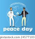 국제, 평화, 평온 24577103