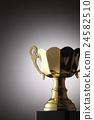 獎品 獎盃 冠軍 24582510