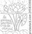 Lotus in the water. Coloring book page. 24583360