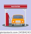 เชื้อเพลิง,รถ,รถยนต์ 24584243
