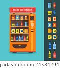 기계, 벡터, 음료 24584294