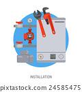 Plumbing Service Concept 24585475