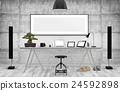 Desktop Mockup, 3D illustration 24592898