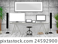Desktop Mockup, 3D illustration 24592900
