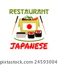 Japanese restaurant icon. Sushi, sauce, chopsticks 24593004