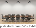 An empty meeting room and conference table 24593569