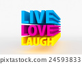 Motivational messages 24593833