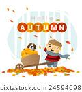 Hello autumn background with little boy 3 24594698