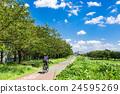 自行車公路賽 府中市 自行車課程 24595269