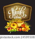 Illustration of a Thanksgiving cornucopia full of 24595508