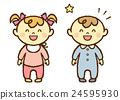 嬰兒 寶寶 寶貝 24595930