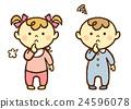 嬰兒 寶寶 寶貝 24596078
