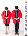 銷售人員 寬鬆外衣 鞠躬 24596247