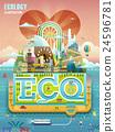 Ecology concept design 24596781