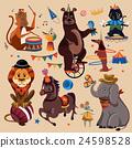 animal set circus 24598528