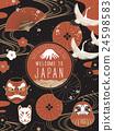 日本 旅行 海报 24598583