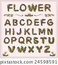 flower and leaf font 24598591