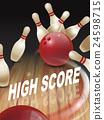 strike bowling 3D illustration 24598715