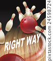 strike bowling 3D illustration 24598724