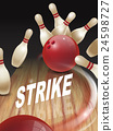 strike bowling 3D illustration 24598727