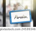 paradise hanging sign 24599346