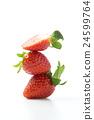 維生素 維他命 甜點 24599764