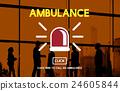 Ambulance Hospital Health Alertness Concept 24605844