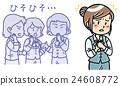 bullying, a businesswoman, ol 24608772