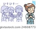 bullying, a businesswoman, ol 24608773