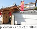 Kuyamayama Sanada博物館 24609049