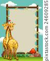 动物 框架 边框 24609285