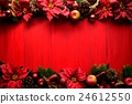 聖誕節 耶誕 聖誕 24612550