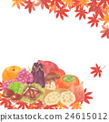 秋の味覚 水彩イラスト 24615012