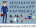 young cartoon businessman in blue suit vector 24615180