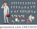 cartoon illustration handsome young businessman  24615630