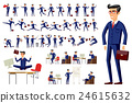 young cartoon businessman in blue suit vector 24615632