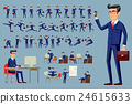 young cartoon businessman in blue suit vector 24615633