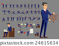 young cartoon businessman in blue suit vector 24615634