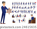 young cartoon businessman in blue suit vector 24615635